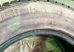 Как ставить шины Гиславед