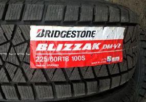 Отзывы владельцев авто о зимних шинах Bridgestone Blizzak Dm V2