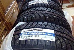 Отзывы о шинах Bridgestone Ice Cruiser 7000 фото