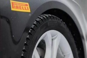 Шины Pirelli Ice – новинка от производителя