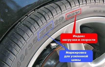 Как расшифровать маркировку шин